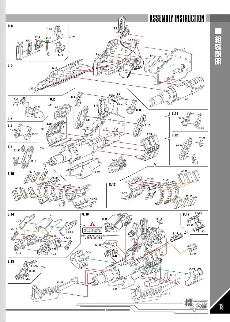 0033-INST-P18.jpg