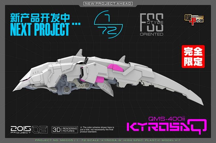 S128-QUBELEY-KAI026.jpg