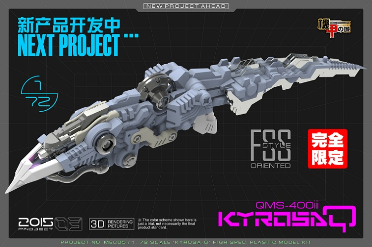 S128-QUBELEY-KAI028.jpg