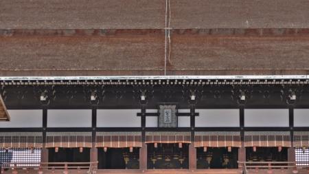 京都御所1m
