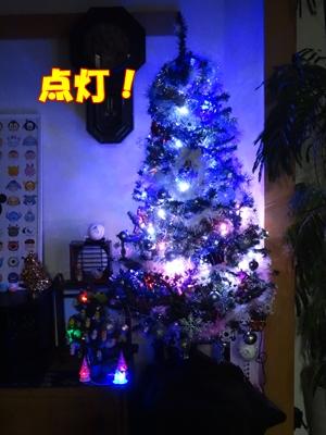 我が家もクリスマス飾り