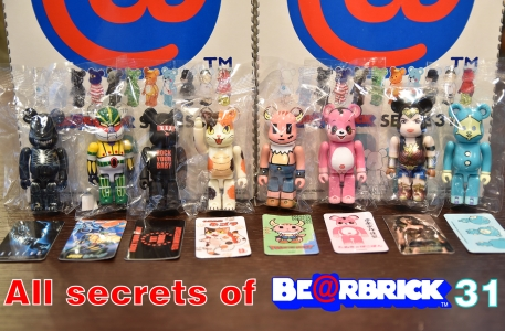ALL-SECRET-OF-BEAR31.jpg