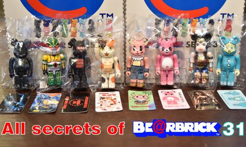 blogtop-all-secret-bear31.jpg