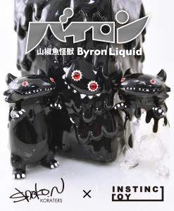 byron-liquid-2016-lottery.jpg