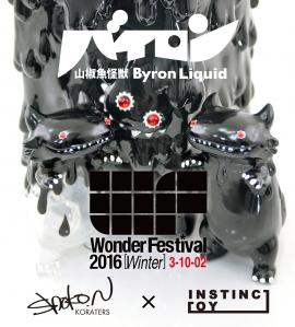 byron-liquid-top-image-wf2016.jpg