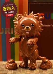 curio-3rd-chocolat-image.jpg