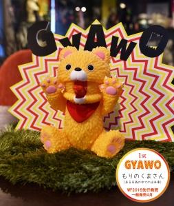 gyawo-1st-wf2016-firstsale.jpg