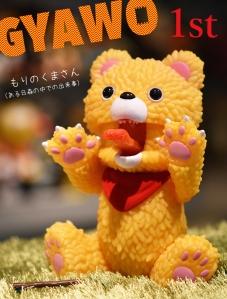 gyawo-sit-image.jpg
