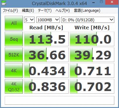 17-n000_GPU-Z_CrystalDiskmark3_0_4_HDD_02.png