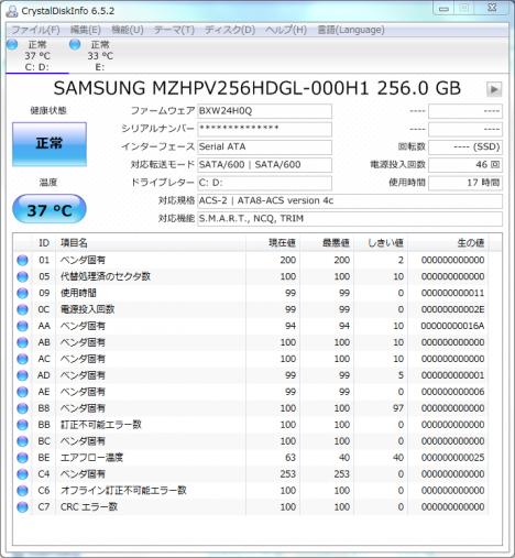 750-170jp_CrystalDiskInfo_SSD 256GB_01