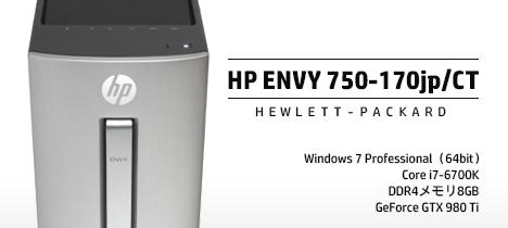 468_HP ENVY 750-170jp_レビュー151105_02b
