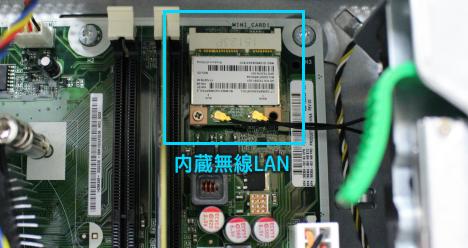 450-120jp_無線LAN