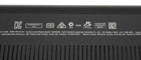 HP Spectre 13-4129TU_IMG_5228t