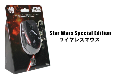 468_Star Wars Special Edition ワイヤレスマウス_ps