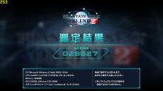 Gaming15-ak000_PSO2_1280x720簡易設定3ウインドウ_01