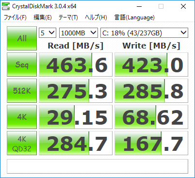ENVY 17-n100_CrystalDiskMark_SSD 256GB_03