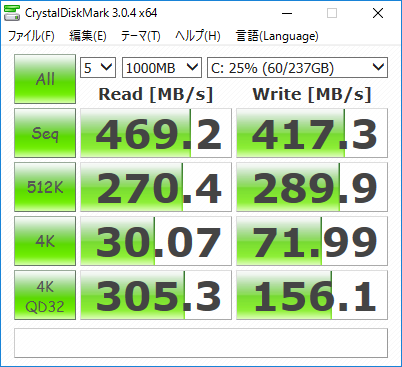 ENVY 17-n100_CrystalDiskMark_SSD 256GB_05