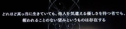 blog20151223v.jpg