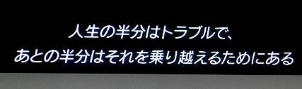 blog20151223x.jpg