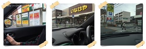 駐車場0214