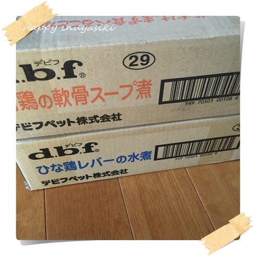 mini5IMG_6282.jpg