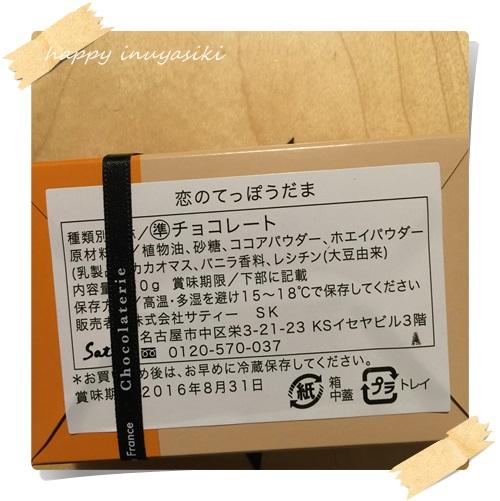 mini5IMG_7672.jpg