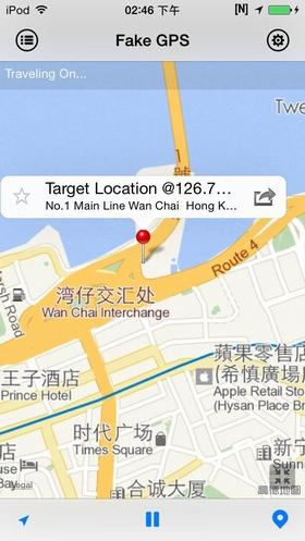 Fake GPS Lite