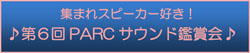 2015ロゴ