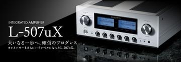 L-507uX