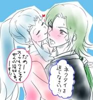 namahime-kiss.jpg
