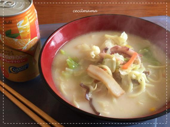 ちゃんぽん麺_1