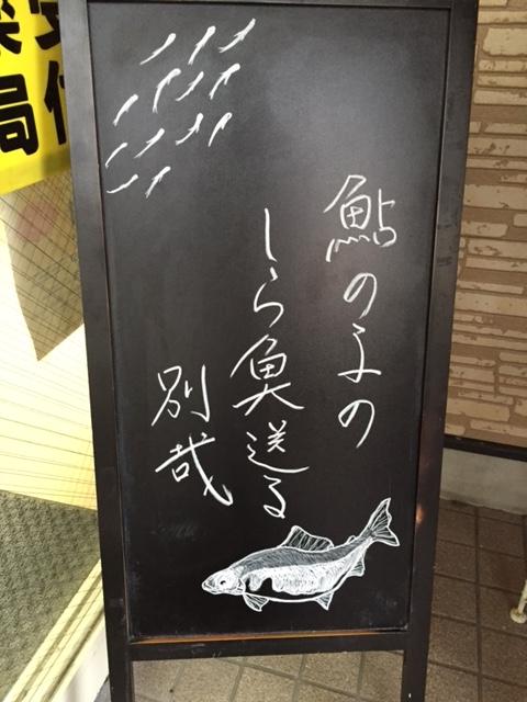 2016.2月黒板