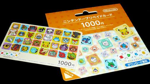 ニンテンドープリペイドカード 1000円 ポケとるデザイン