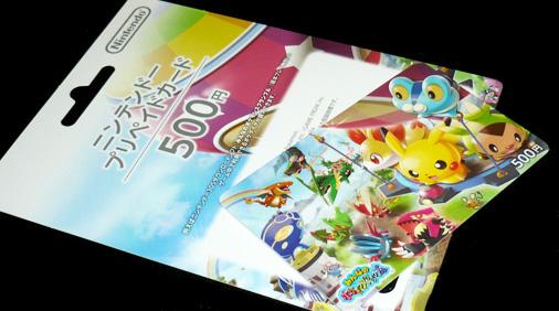 ニンテンドープリペイドカード 500円 みんなのポケモンスクランブルデザイン