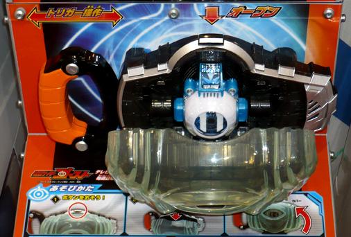 変身ベルト 試遊用ゴーストドライバー
