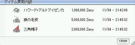 screenLif記事721-1