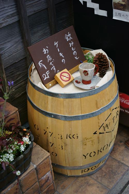 SONY α7Ⅱ (伊勢市)