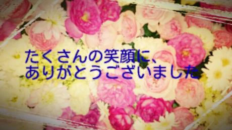 arigato_convert_20151228151841.jpg