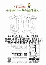CCI20151216.jpg