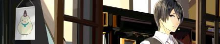 京都寺町三条のホームズ3 浮世に秘めた想い