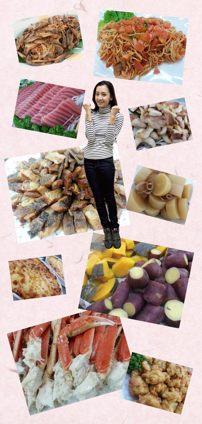 new4_yushoku.png