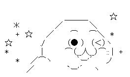 ウィンク星