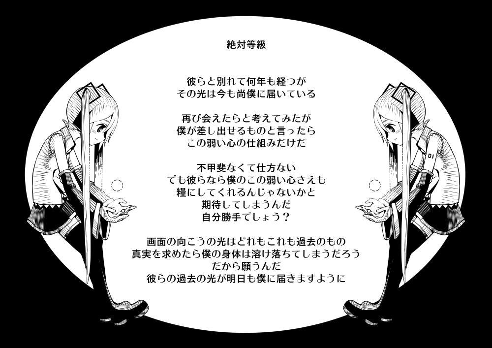 2016_3_9_m.jpg