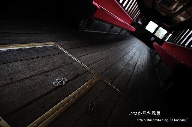 DS7_1525ri-s.jpg