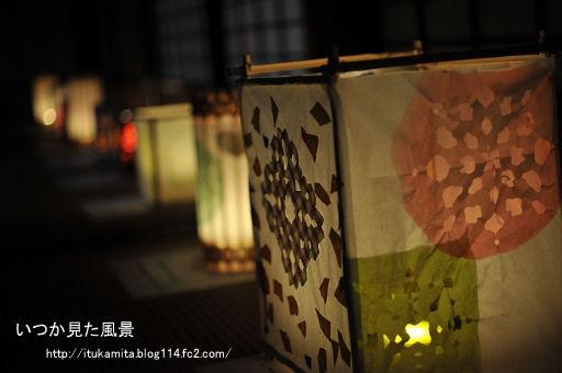 DS7_2529i-ss.jpg