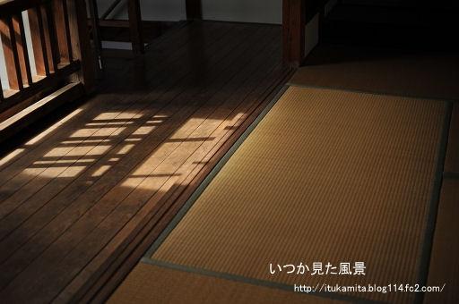 DS7_3548i-ss.jpg