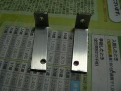 P1100381.jpg
