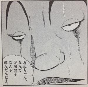 151224-3.jpg
