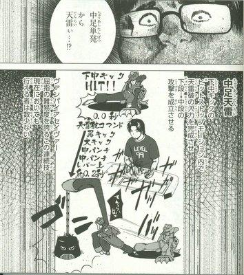 160112-2.jpg
