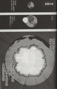 160129-マグ①
